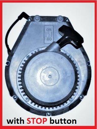 Image de Nouveau moteur complet pour Wacker Neuson WM80 avec bouton STOP - pour les séries jusqu'à l'année 2011 pour les séries BS-Y et BS500 BS600 BS700 BS50-2 BS60-2 - remplace le numéro de référence d'origine 0112397 WM80