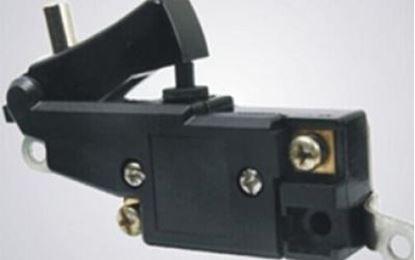 Image de interrupteur HITACHI H41 H 41 remplacer l'origine SA1641