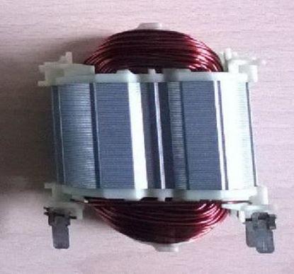 Obrázek HILTI stator TE 56 TE56 TE 56-ATC TE56-ATC TE56ATC TE-56 original HILTI vynutí