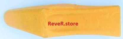 Bild von zub bagr nakladač plochý lopatový rozměr 180x50mm přivařovací navařovací REV28530 180 x 50 mm